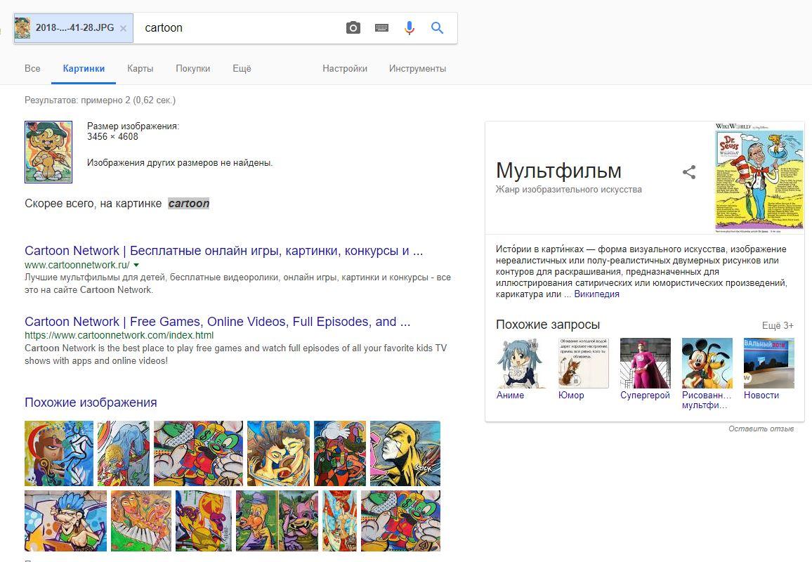 bobo-google
