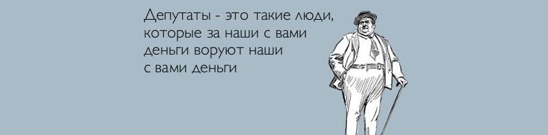 Потрібно ввести закон про лобізм, і не буде ніякої політичної корупції, - Бахматюк - Цензор.НЕТ 7798