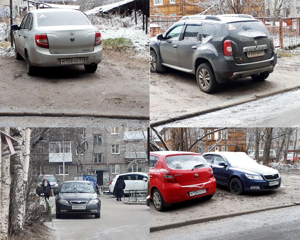 Krasnyh-Partizan-17-k1-dvor